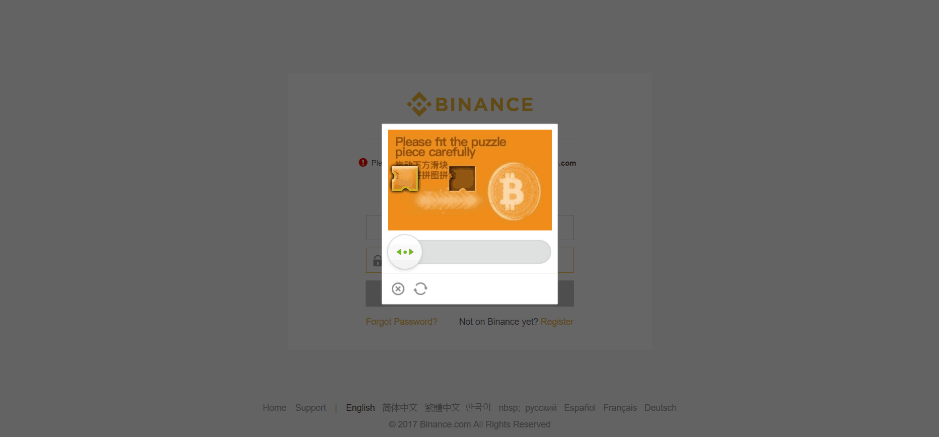 Binance - Exchange Review and User Guide | Grizzle