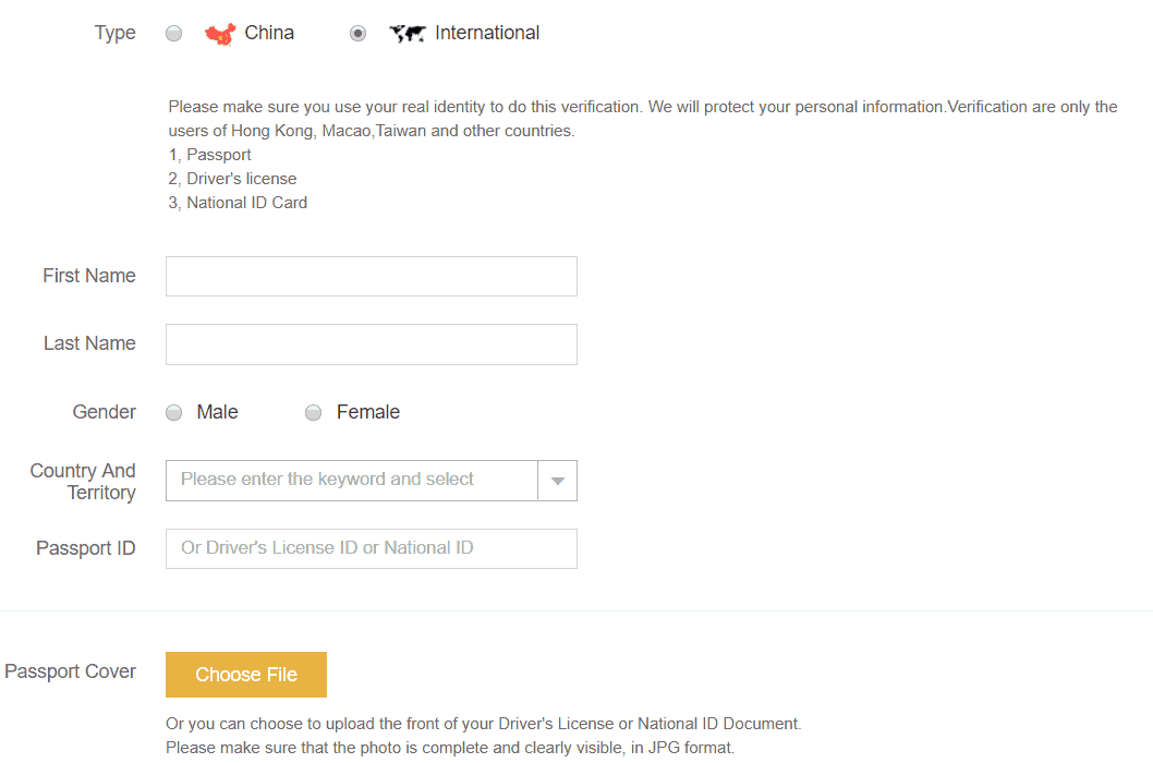 Binance verification form