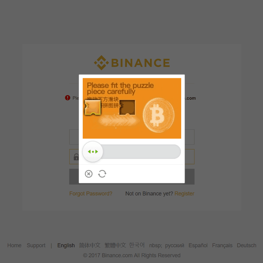 Binance - how to master the slider puzzle signin